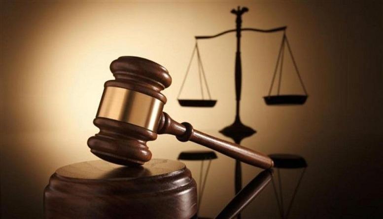 Receso judicial
