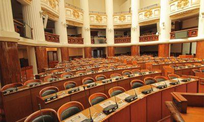Elección de representantes legislativas