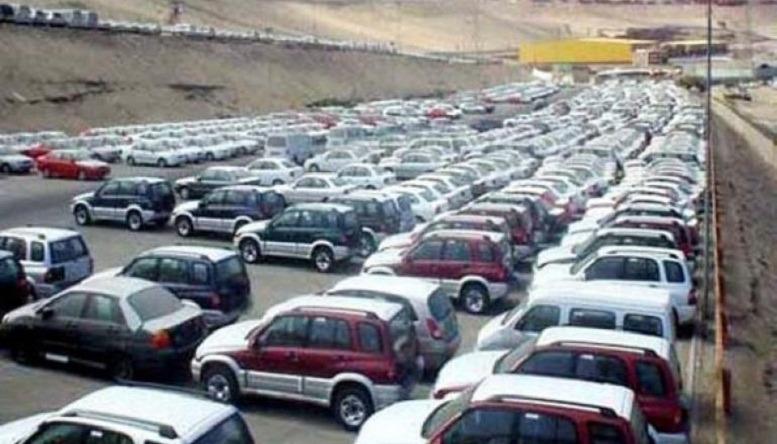 Nacionalización de autos chutos