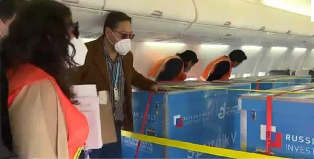 Vacuna SputnikV en Bolivia